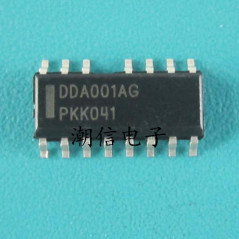 PS4 Power Supply IC Chip Repair Part DDA001AG