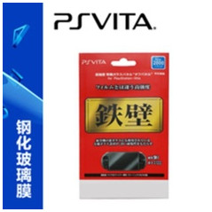 PS Vita 2000 Hori Anti-Scratch Film Skin Tempered Glass Screen Protector Set Clear