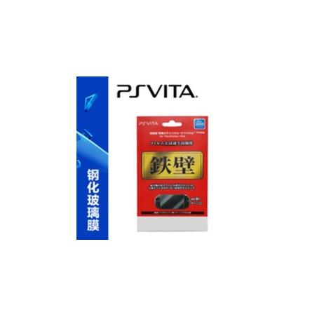 PS Vita 2000 Hori Anti-Scratch Film Skin Tempered Glass Screen Protector Set Clear
