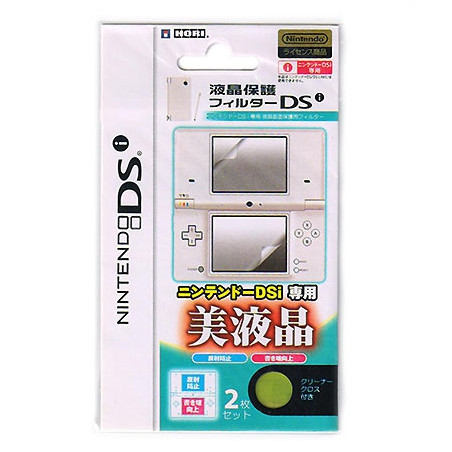 DSi Nintendo Thick 6 Layers LCD Screen Protective Film