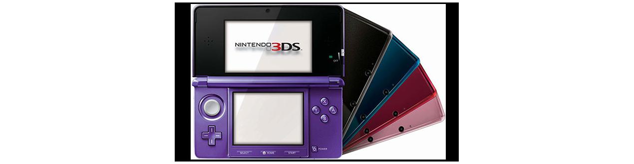 Nintendo Portable